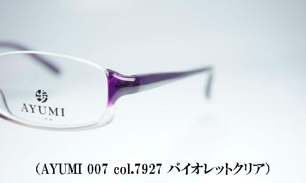 DSC0566601
