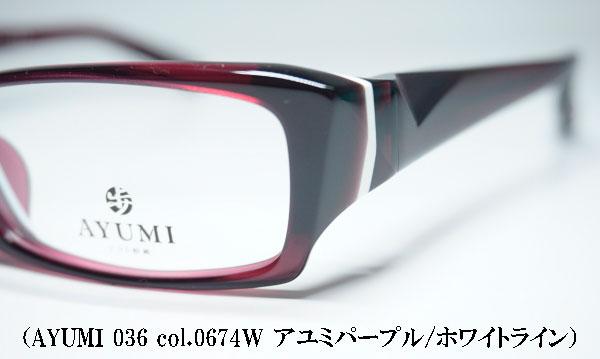 DSC0566603