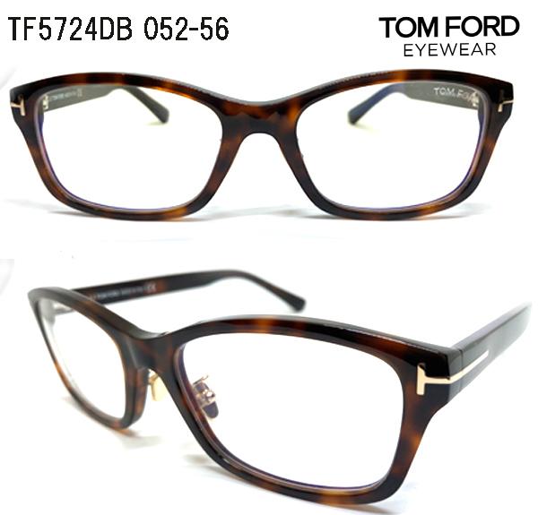 TF5724DB-052-56