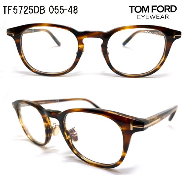 TF5725DB-055-48