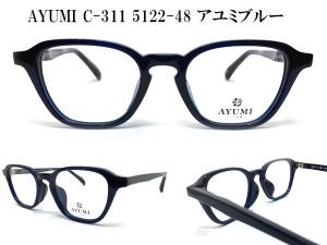 AYUMI-C-311-5122-48-アユミブルー
