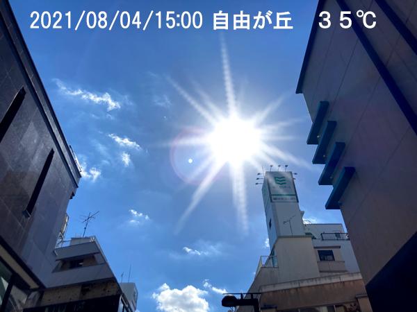 IMG_4179
