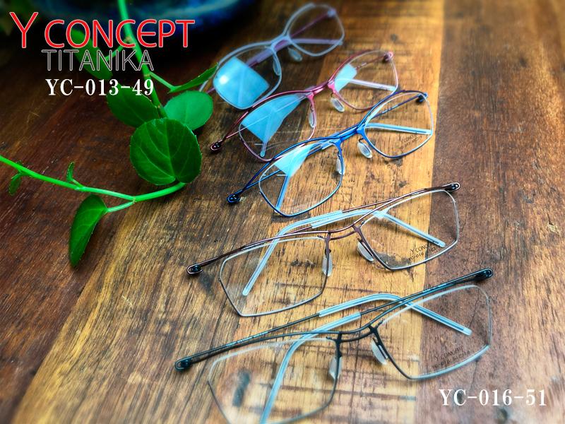 YC-016-51-013-49